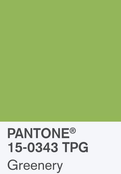 pantone 2017 color green